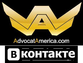 VK - AdvocatAmerica